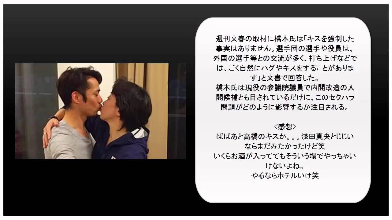 [時事速報]高橋大輔 ババアとのキス寫真流出!? - YouTube
