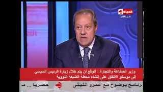 فيديو  عبد النور: أتوقع أن اتفاق السيسي على مشروع الضبعة خلال زيارة روسيا