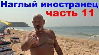Как наглый иностранец занял мой лежак на пляже Кандолим, Аравийское море, Северный Гоа, Индия / Видео