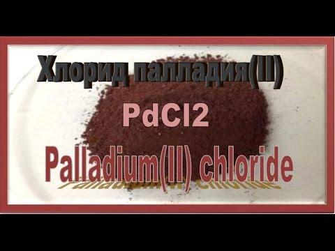 Платина, палладий в КМ бескорпусные СССР. Ч.1.из YouTube · Длительность: 23 мин10 с