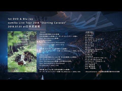 """【2018/10/24発売】sumika / 「sumika Live Tour 2018 """"Starting Caravan"""" 2018.07.01 at日本武道館」teaser"""