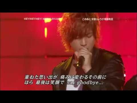 Yamashita tomohisa(山下智久)loveless live