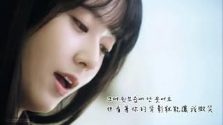 Krystal - 突然(All of a sudden) (對我而言可愛的她 OST)中韓字幕