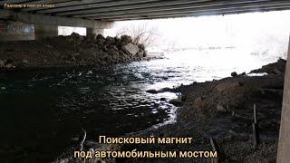 Поисковый магнит Ижевск мост на ул Магистральная