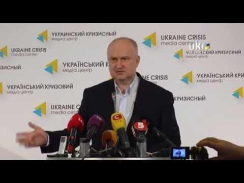 Ihor Smeshko. Ukrainian Сrisis Media Center. April 15, 2014