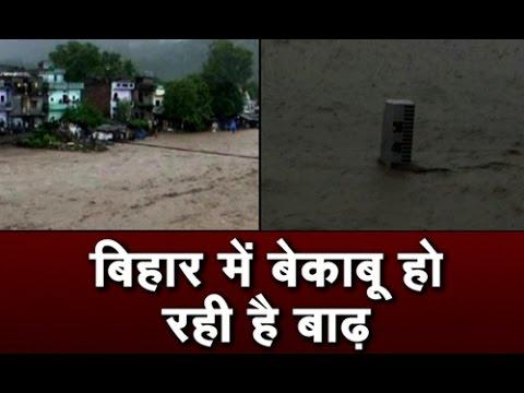 Thousands affected in Bihar flood