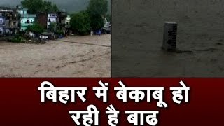 Thousands affected in Bihar flood