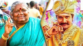 Sivakarthikeyan Gave Me Rs.50,000 : Paravai Muniyamma | Hot Tamil Cinema News