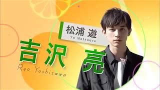 伝説の少女マンガを桜井日奈子x吉沢亮で映画化『ママレード・ボーイ』...