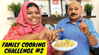 Family Cooking Challenge | Easy & Tasty Fried Rice | Salu Kitchen