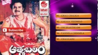 Telugu Hit Songs | Aatmabalam Movie Songs | Bala Krishna, Bhanupriya, Silksmitha
