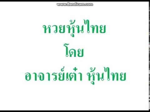 ปิดเย็นหุ้นไทย
