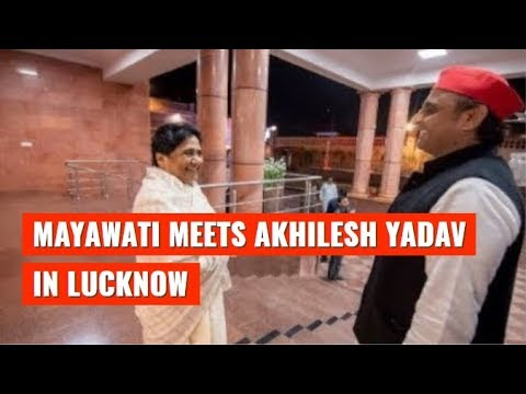 Election Breaking: Mayawati meets Akhilesh Yadav after exit polls projections