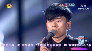 Jason Zhang《Hello》