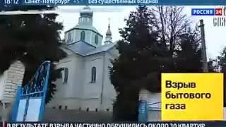 Новости сегодня. Россия 24. Очередная дикость на Украине.