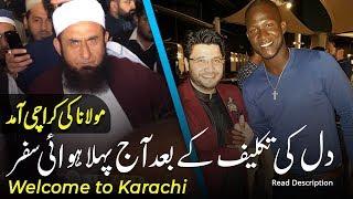 Today Karachi - کراچی میں خوش آمدید | Molana Tariq Jameel Latest Video 10-Feb-2019