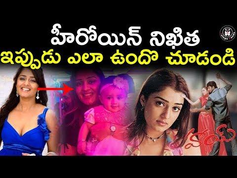 Hai Telugu Movie Actress Nikitha Thukral Latest Photo With Her Daughter | Latest Celebrity Updates