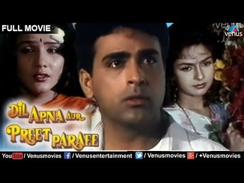 Dil Apna Preet Parai | Hindi Movies Full Movies | Romantic Movies | Latest Bollywood Full Movies