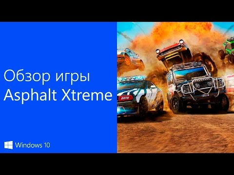 Обзор игры Asphalt Xtreme на Windows 10 Mobile/Windows Phone