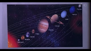 Вечерний Ургант. Новости от Ивана - Солнечная система на Пасху (10.04.2015)