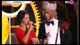 Слава победила в номинации «Самое сексуальное видео» (Премия RU.TV, 23.05.15)
