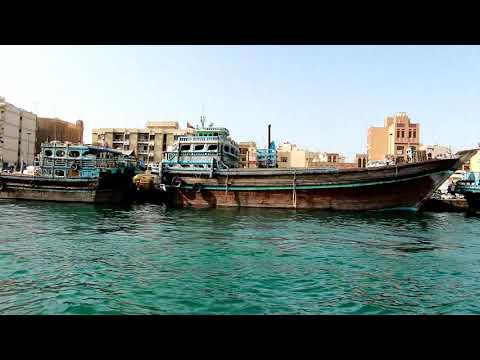 Persian Gulf & Dubai 2019 - دبي