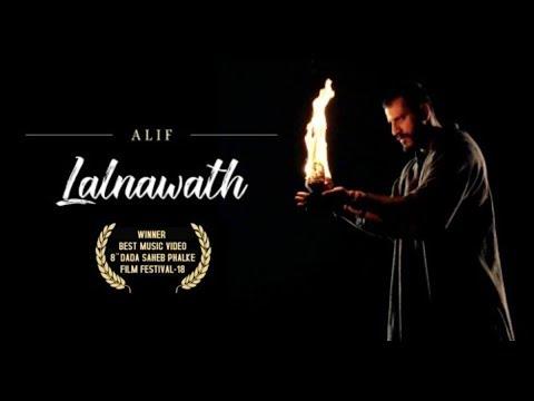 Lalnawath ( To cradle ) : Alif | Music Video