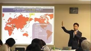 【よくわかるテロ等準備罪】講師:山下貴司衆議院議員(J-NSCまなびとプロジェクト_2017.5.11)
