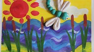 Рисунок для детей  Летний пруд и стрекоза (лепка)