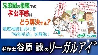 経営に役立つ契約書・書式集を無料ダウンロード http://myhoumu.jp/site...