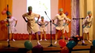 день медика танец стационар mp3