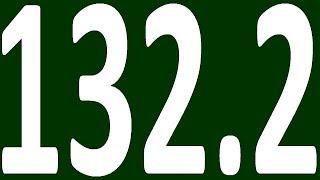 КОНТРОЛЬНАЯ АНГЛИЙСКИЙ ЯЗЫК ДО ПОЛНОГО АВТОМАТИЗМА С САМОГО НУЛЯ УРОК 132 2 УРОКИ АНГЛИЙСКОГО ЯЗЫКА