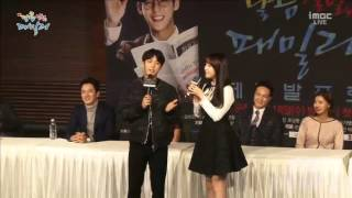 151116 Minah and Minhyuk sings It's You (by. IU & Sung Si Kyung) @ Sweet Family Press Conference