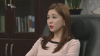 [Beautiful You] 아름다운 당신 113회 - Lee Seul-a to state a complaint 20160425