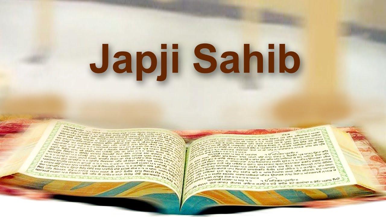 Image result for japji sahib