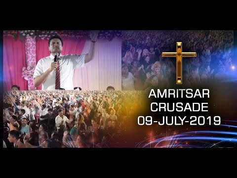 ANUGRAH TV 09-07-2019 GOOD NEWS OF JESUS CHRIST IN AMRITSAR Meeting Live Stream
