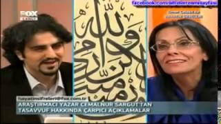 Dr  Ömer Çelakıl ile Cemalnur Sargut Hanım Sohbeti 11