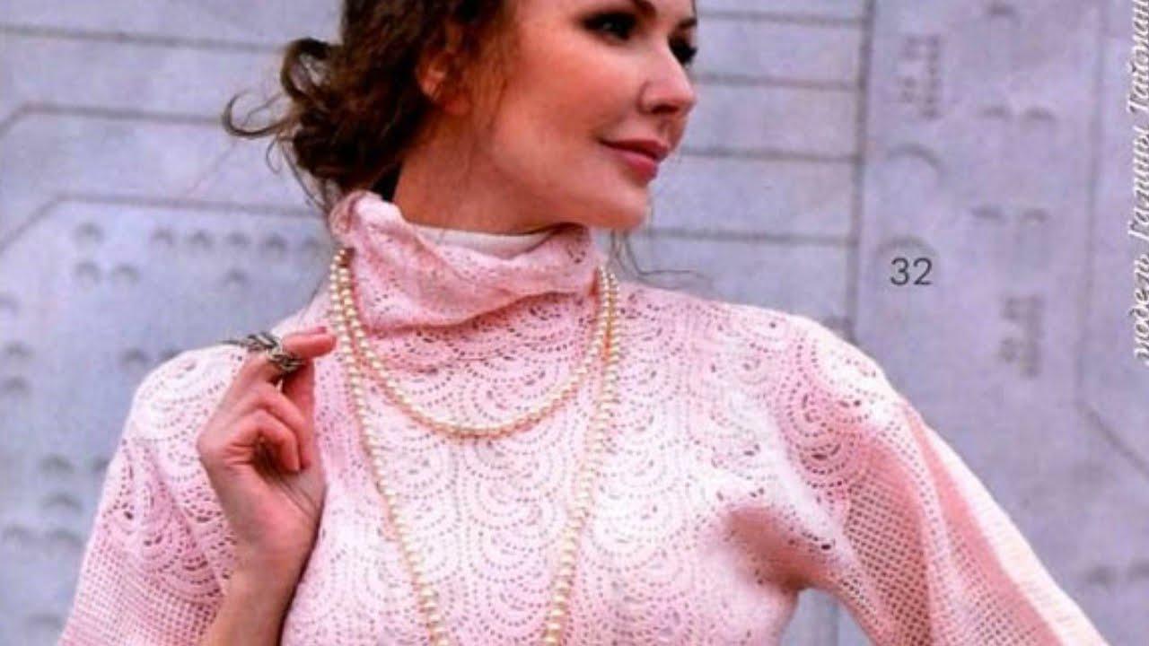 Tape Lace - Free Crochet Pattern. Crochet Designs