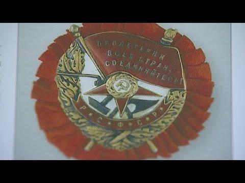 Знамена конкретных частей Советской армии и частей МВД