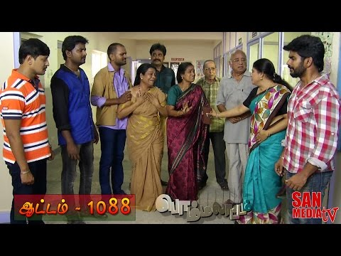 BOMMALAATAM - பொம்மலாட்டம் - Episode 1088 (03/08/2016)