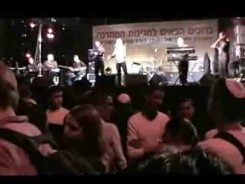 Jerusalem Jewish Kurdish Party Sahrane, KIFA kurdistan-israel.com!!!!!!