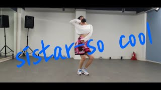 여성댄스팀 HERA   씨스타(SISTAR) - So Cool   SUN-J choreography