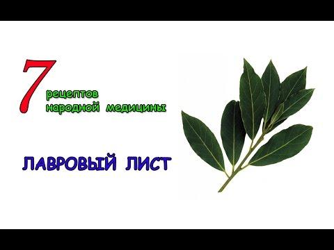 Газета Бабушка - Народная медицина и народные средства