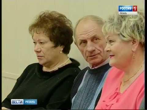 Вести-Рязань. Эфир от 06.03.2017 (20:40)