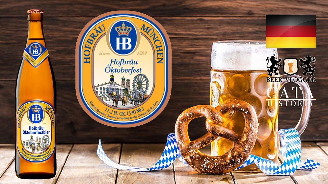 Cerveza Hofbrau OKTOBERFESTBIER - CATA & Historia