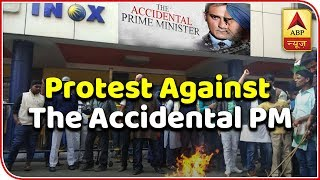 Top News Protest Against Film 'The Accidental Prime Minister' In Kolkata | ABP News