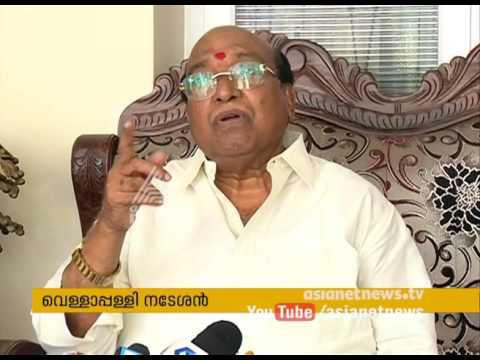Vellapally Natesan against protesters of Vellappally Natesan College of Engineering