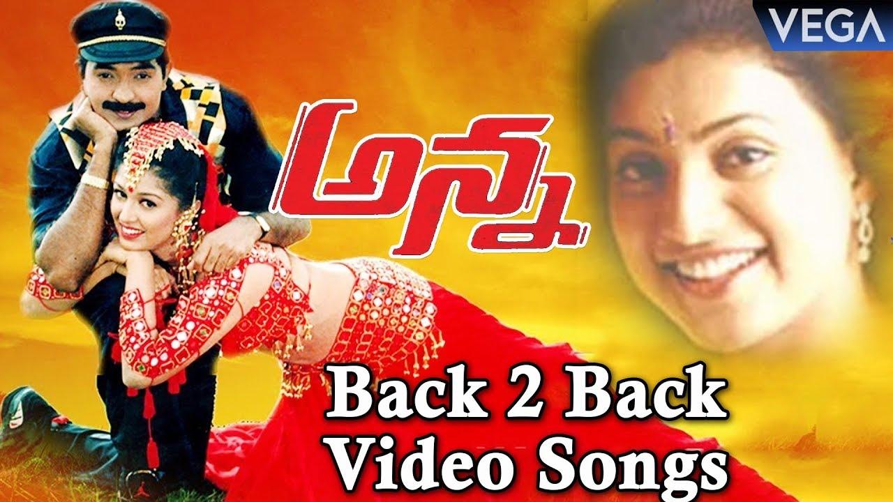 Anna Telugu Movie Songs - Back to Back Video Songs   Rajasekhar   Gautami    Roja