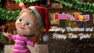 Masha and the Bear – 🎁 MERRY CHRISTMAS AND HAPPY NEW YEAR 🎄
