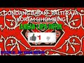 GONDANG BATAK KOREM SIHOMBING FT.VICKY SIANIPAR - PALTI RAJA (music video)